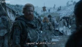 مسلسل Game of Thrones الموسم 6 الحلقة 7 مترجمة