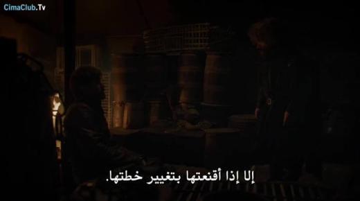 مسلسل Game of Thrones الموسم 8 الحلقة 5 مترجمة