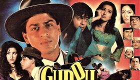 فيلم Guddu (1995) مترجم