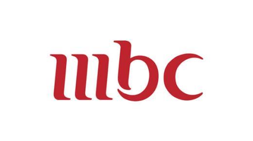 تردد قناة MBC 1 إم بي سي 1 2020 على النايل سات وعرب سات