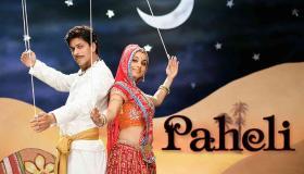 فيلم Paheli (2005) مترجم