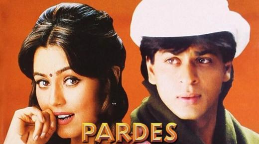 فيلم Pardes (1997) مترجم