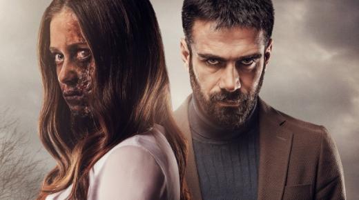فيلم Siccin 3 (2016) مترجم