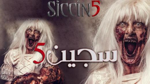 فيلم Siccin 5 (2018) مترجم