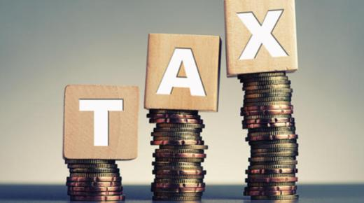 ما هي الضرائب؟