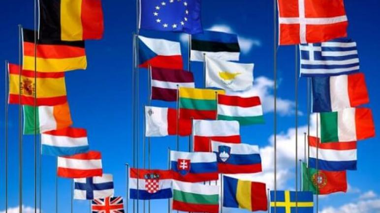 ما هى دول الاتحاد الأوروبى؟ وما هى أهدافها؟