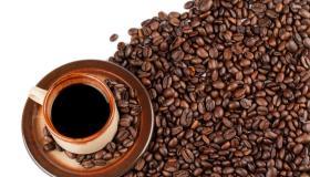فوائد القهوة الصحية والجمالية