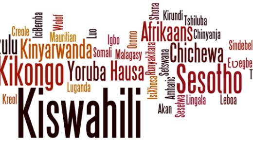 اللغات الأكثر استخداما في أفريقيا