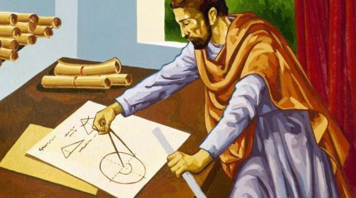 أهم علماء الهندسة في التاريخ