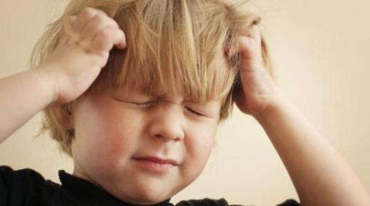 ما هو علاج وجع الرأس ؟