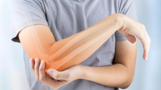 أعراض روماتيزم العظام