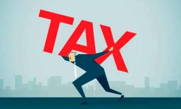 تصنيفات الضرائب المختلفة
