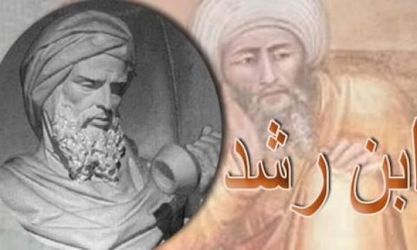 كيف دافع ابن رشد عن الفلسفة؟