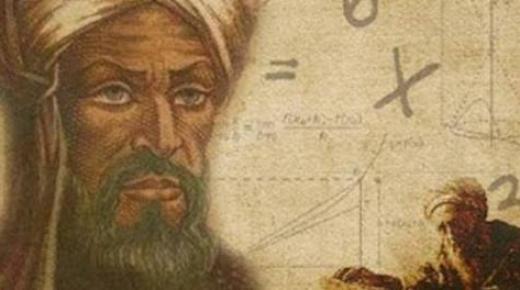 بحث رياضيات عن تاريخ علماء المسلمين في الرياضيات