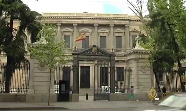 متحف مدريد الوطني