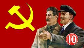 تعريف الشيوعية والاشتراكية