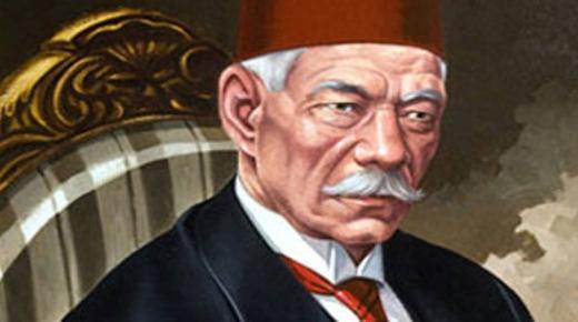 سعد زغلول .. قائد ثورة 1919