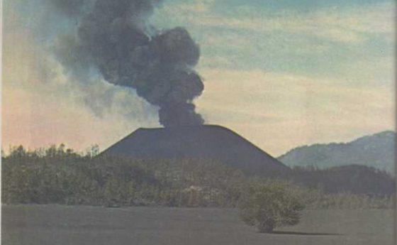 Un volcán en casa