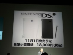 The Nintendo DSi - 3