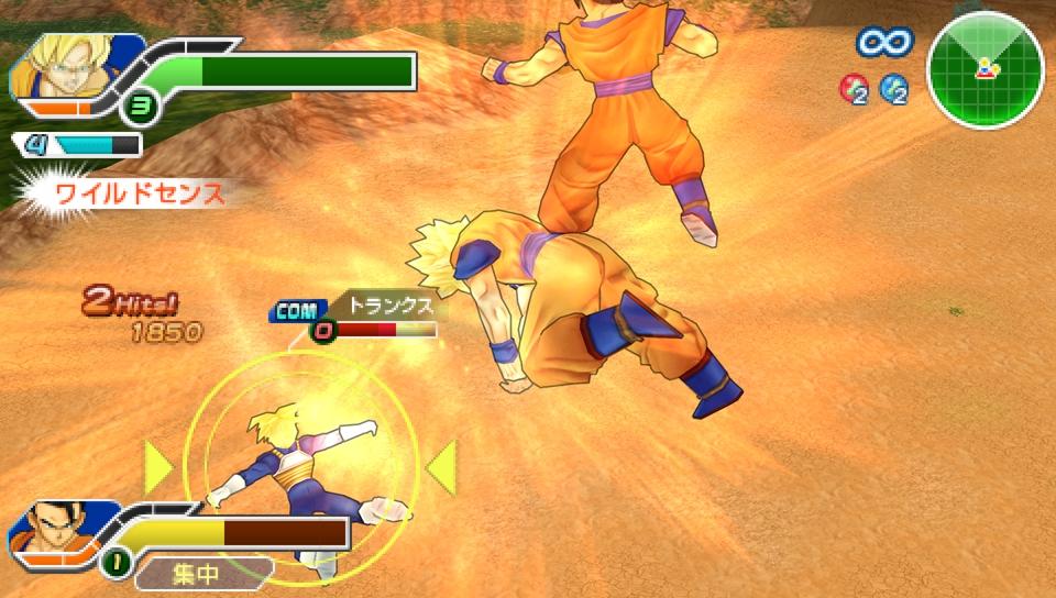 Namco Bandai: DBZ: Tenkaichi Tag Team [PSP], DB: Raging