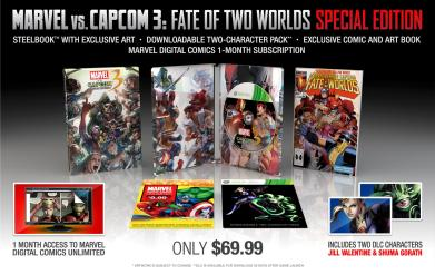 CapcomMvC3_SEPackShot_XBOX_R6 (Large)