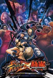 Street_Fighter_x_Tekken_Gamescom_Poster_-_SMALL_jpg_jpgcopy (Large)
