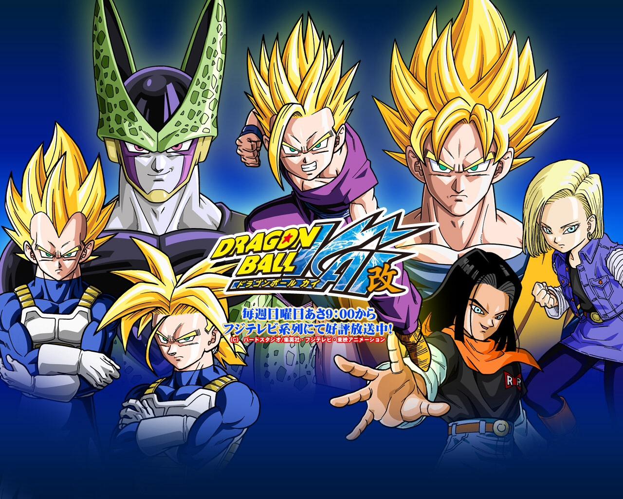 Cartoon Network Dragon Ball Z Kai Coming To Toonami This
