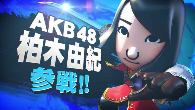 AKB48 / Super Smash Bros 3DS - Promo 3