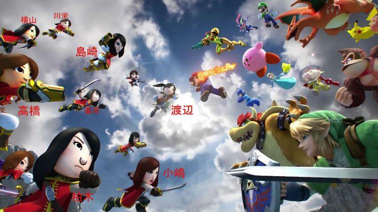 AKB48 / Super Smash Bros 3DS - Promo 5