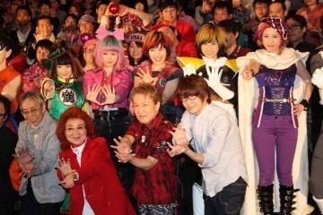 Dragon Ball Z: Resurrection 'F' - Premier cinematográfica en Japón