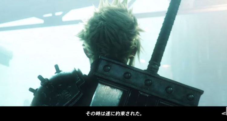 All the trailers from Sony's E3 2015 Conference - Final Fantasy VII Remake