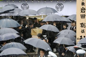 Más de 4.000 personas asisten al funeral de Satoru Iwata en Kyoto
