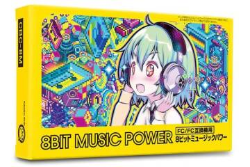 8Bit Music Power
