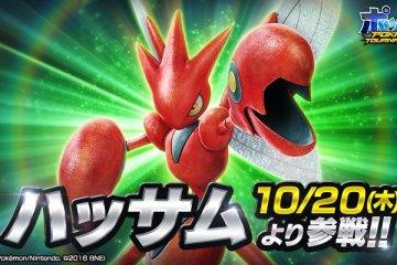 Bandai Namco brings Scizor to Pokkén Tournament arcade