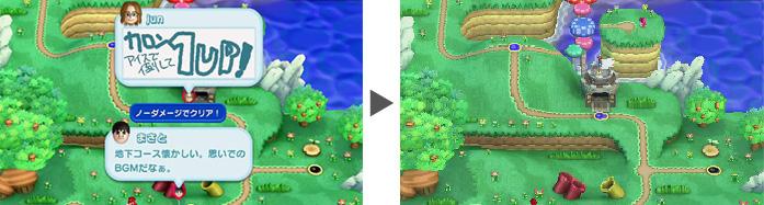 Miiverse on New Super Mario Bros. U