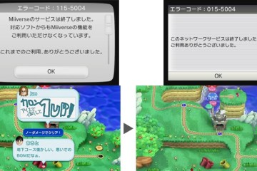 Nintendo to discontinue Miiverse in Japan