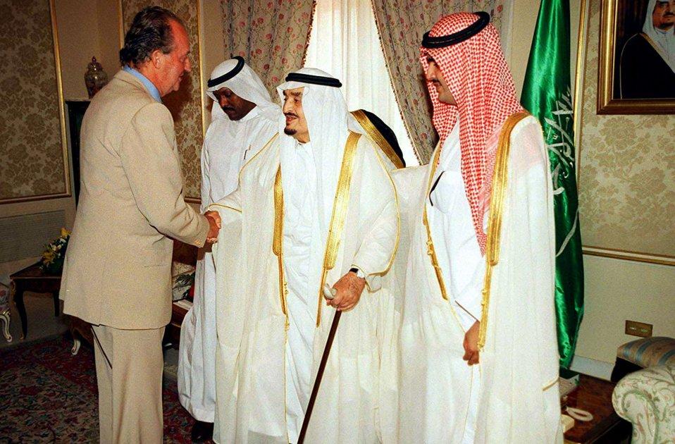 rei joan carles arabia saudí GTRES