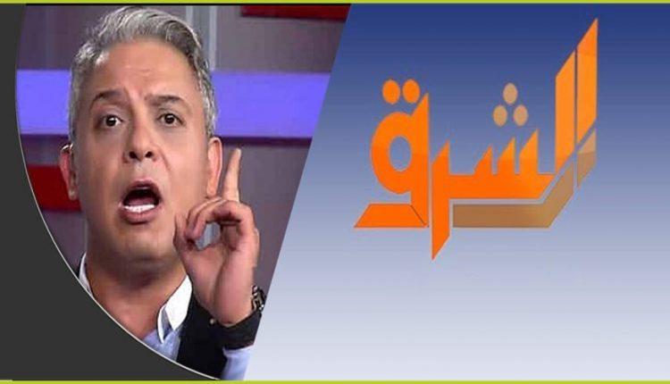 تردد قناة الشرق Elsharq 2019 الجديد على نايل سات وسهيل سات