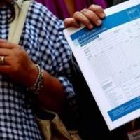 Bienvenido Registro Social de Hogares