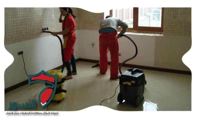شركة تنظيف شقق جديدة بالدمام