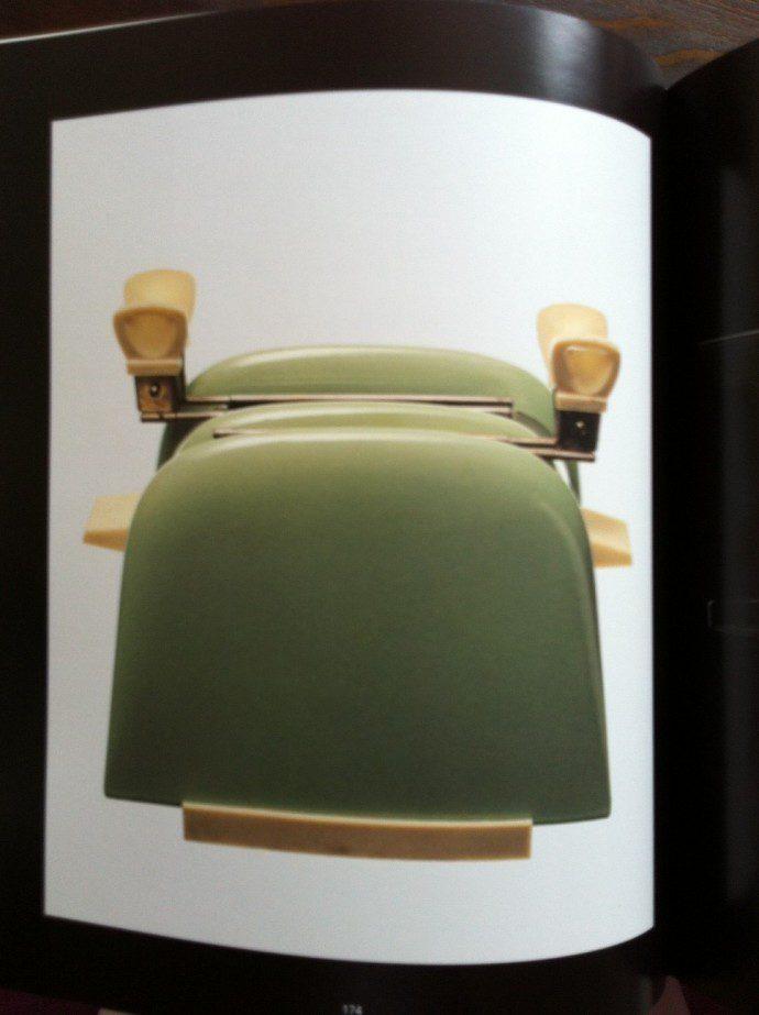 photo 13 e1363810012923 690x923 Esthétique domestique : les arts ménagers 1920 1970