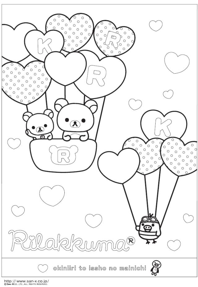 140706 rilakkuma balloon 1 Le Rilakkuma birthday !