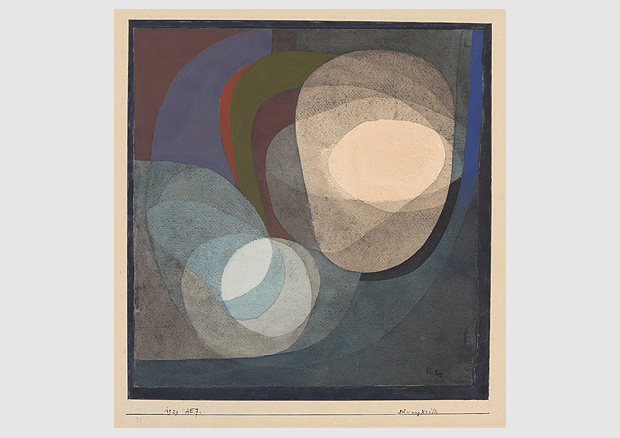 Paul Klee, Centrifugal Forces, 1929, 267, watercolour on paper on cardboard, 24,5 x 23,5 cm, Zentrum Paul Klee, Bern