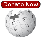 Make your donation now - Donate