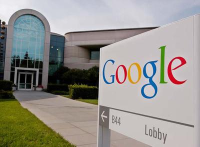 Fachada de la sede de Google Inc, en Mountain View, California