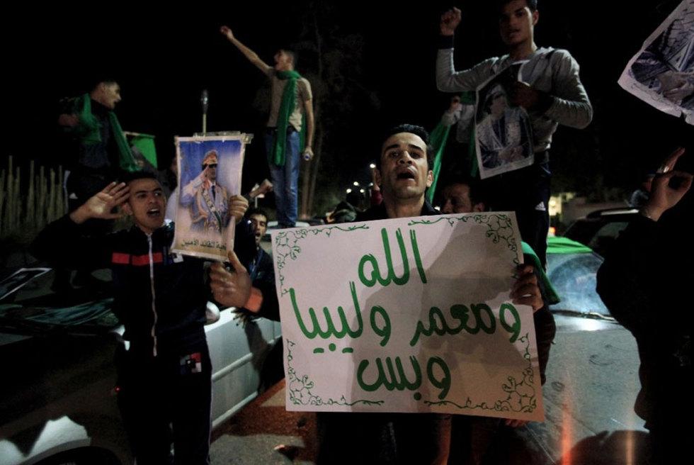 Júbilo en la revuelta libia contra Gadafi  - En apoyo de Gadafi