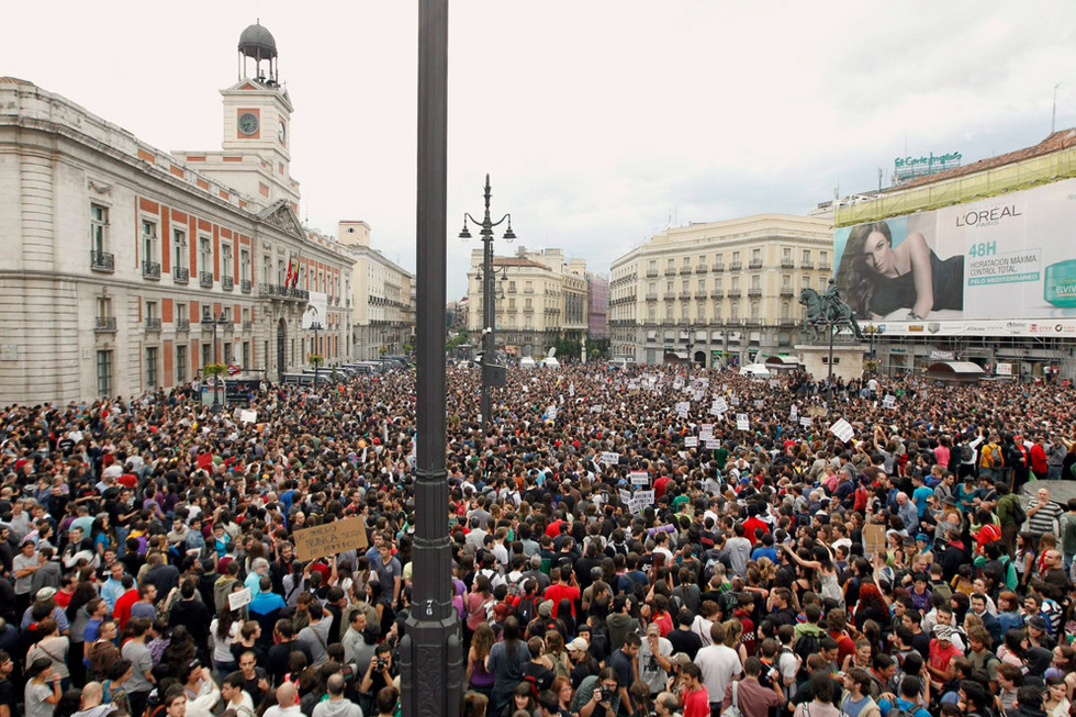 Puerta del Sol, llena