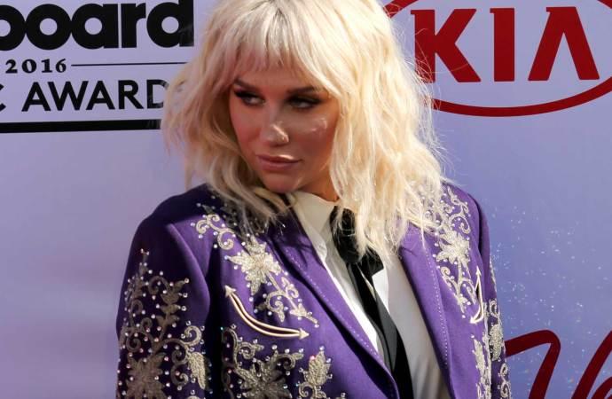 Que paso con el toro Kesha?