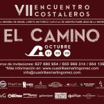 Los Claustros de Santo Domingo, acogen hoy la presentación del Encuentro de Costaleros organizado por Cuadrillas Martín Gomez