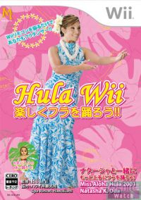 Hula Wii 2